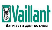 Запчасти Vaillant