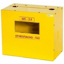 Корпус газовый ШС-2,0