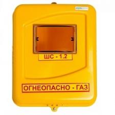 Корпус газовый ШС-1,2 пластик