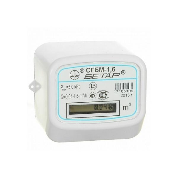 Счетчик газа СГБМ-1.6 с импульсным выходом